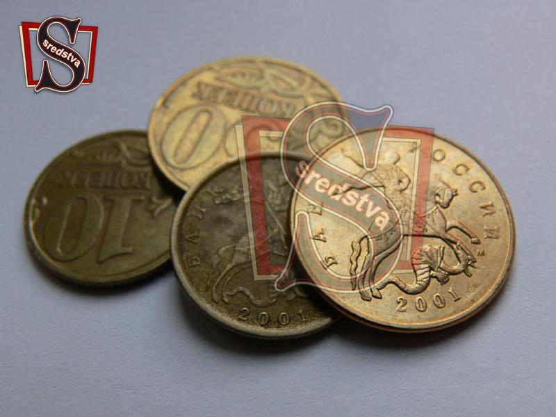 Редкие монеты 10 и 50 копеек 2001 года